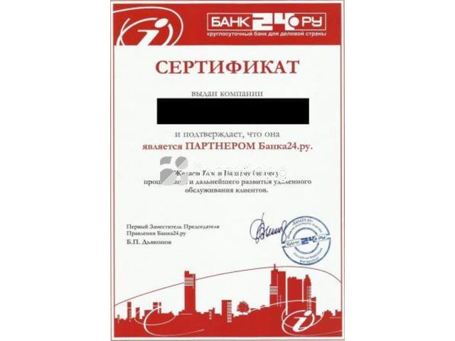 ООО, 11 лет, УСН, ККМ с ОФД (готовый бизнес в СПб)