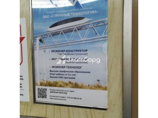 Инвестиции в прибыльный бизнес, Екатеринбург