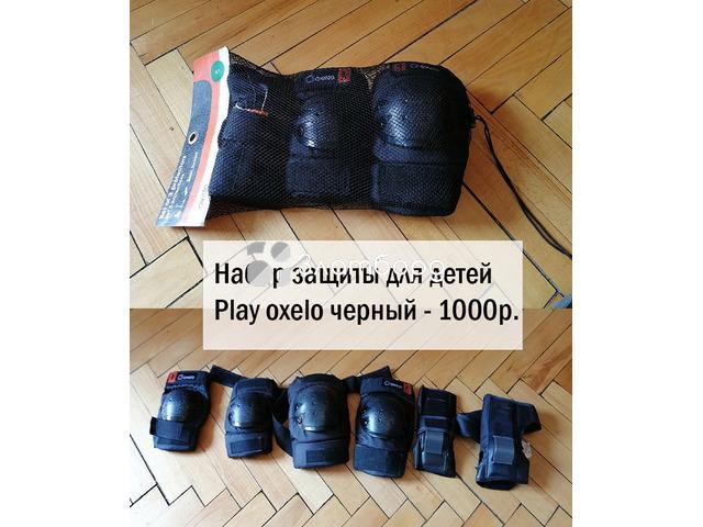 Товары для детей и игрушки