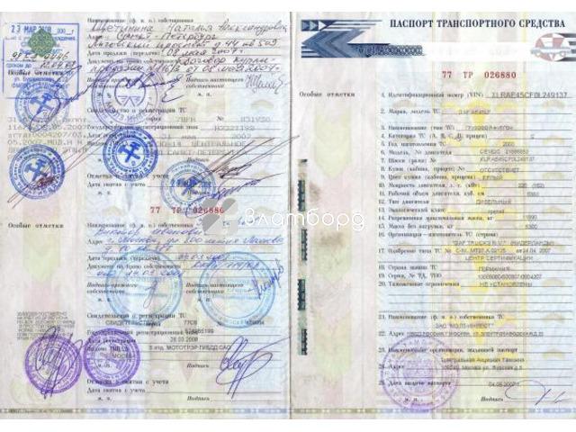 СРОЧНО ПРОДАЮ DAF LF 45 2003 г., Москва