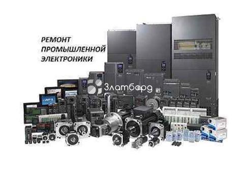 Ремонт и поставка промышленного  оборудования