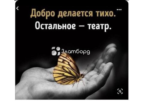 Адвокатская и Юридическая помощь в С-Петербурге и Лен.области