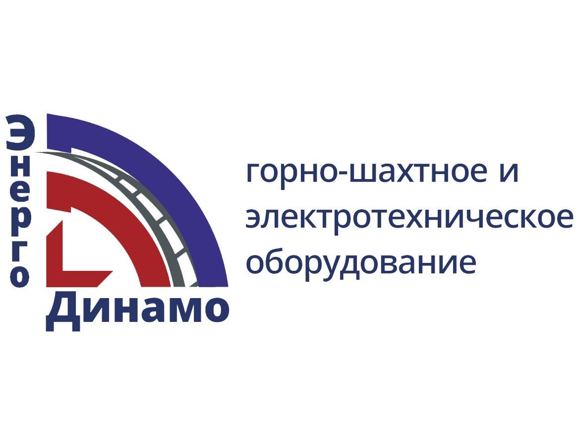 АО Динамо Энерго<